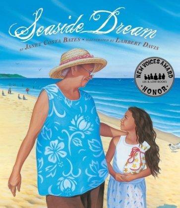 Seaside Dream